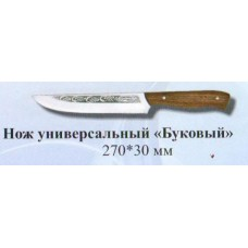 "Нож ""Буковый"" 270:30"