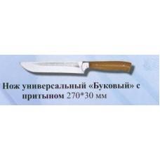 """Нож """"Буковый"""" прит 270:30"""