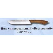 """Нож """"Вестовской"""" 270:29"""