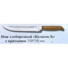 "Нож ""Колосок"" 310:30"