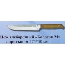 """Нож """"Колосок"""" прит 235:28"""