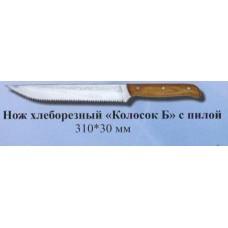 """Нож """"Колосок"""" с пил310:30"""