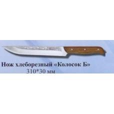 "Нож ""Колосок""Б пр."