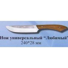 """Нож """"Любимый """" 240:28"""