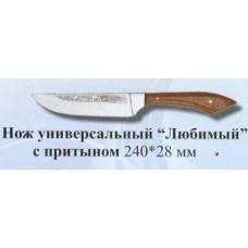 """Нож """"Любимый """"с пр 240:28"""