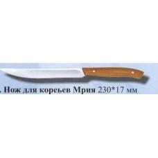 """Нож """"Мрия-""""220х20"""