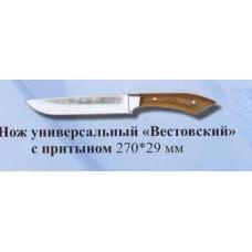 Нож Вестовской  пр 270:29