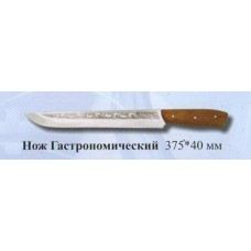 Нож гастрономическ 375х40
