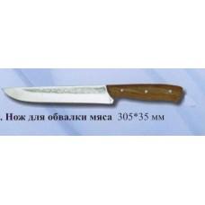 Нож для обвалки мяса  с пр 280х45