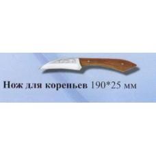 Нож для корнеплодов190х25