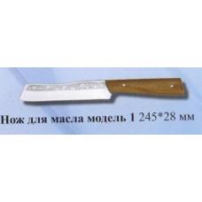 Нож для масла 230х25