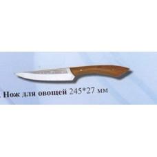 Нож для овощей 245х27