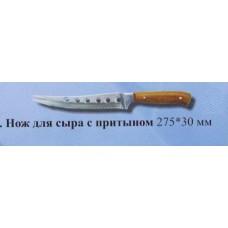 Нож для сыра с прит275х30