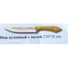 Нож кухонний 270х28
