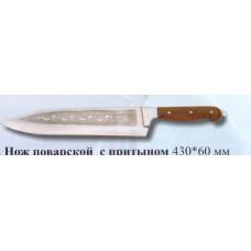 Нож поварский большой 430