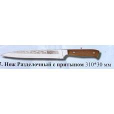 Нож разделочный  Б310*30