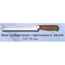Нож хлебный с пилочкой пр