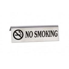 Табличка не курить 5170
