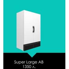 Холодильный шкаф Super Large AB ST